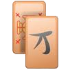logo Mahjongg